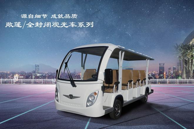 厂家直销旅游景区电动/燃油观光车报价及图片8-23座旅游观光车