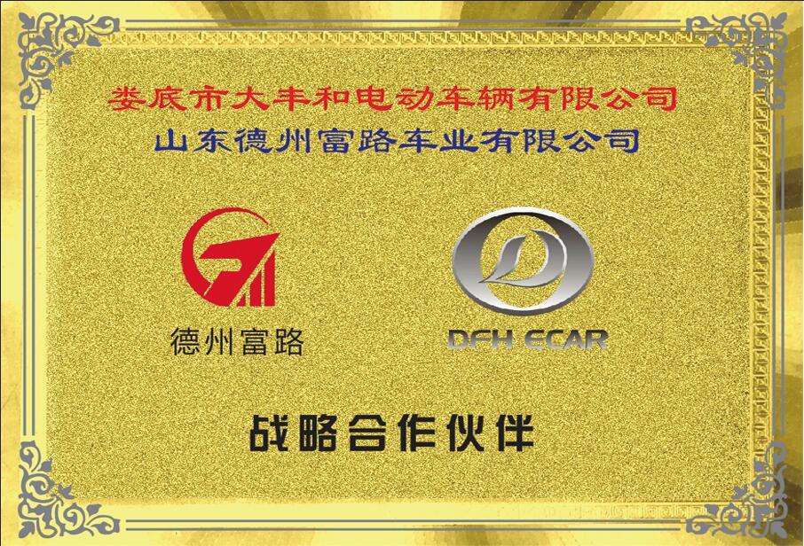 钱柜777娱乐_荣誉资质