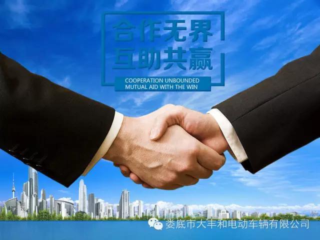 钱柜777娱乐_热烈祝贺钱柜777娱乐成功取得EEC认证