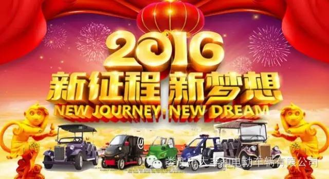 钱柜国际_钱柜777娱乐正月初八开工大吉!