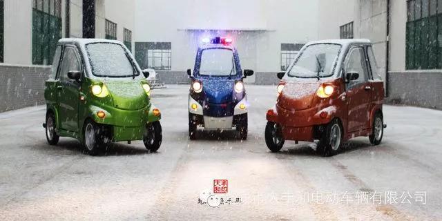 钱柜娱乐_雪天驾驶电动车注意事项